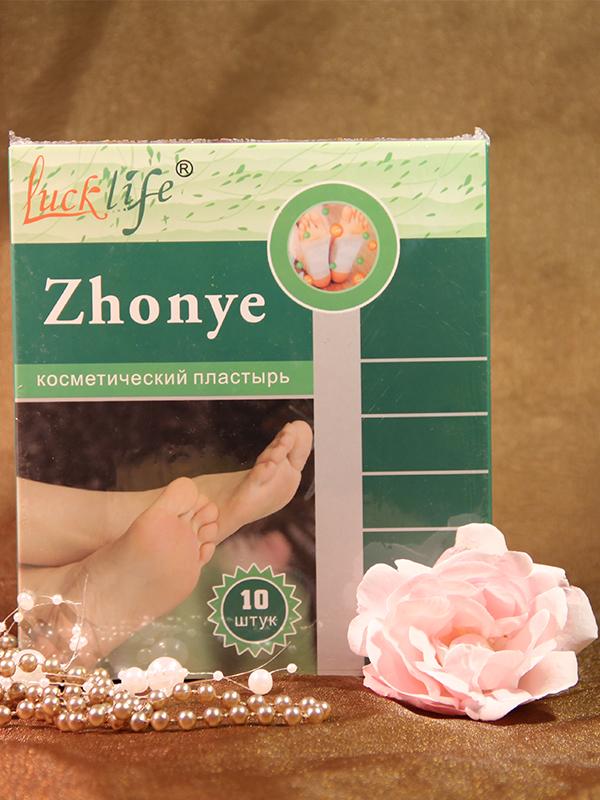 zhonye-plaastrid